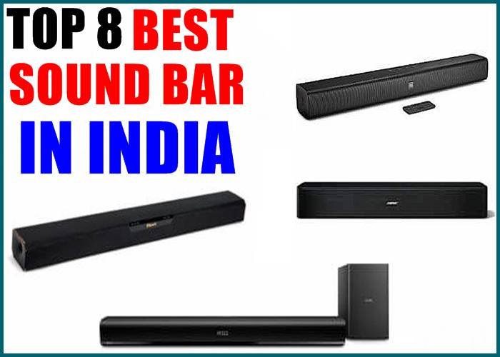 TOP SOUND BAR IN INDIA