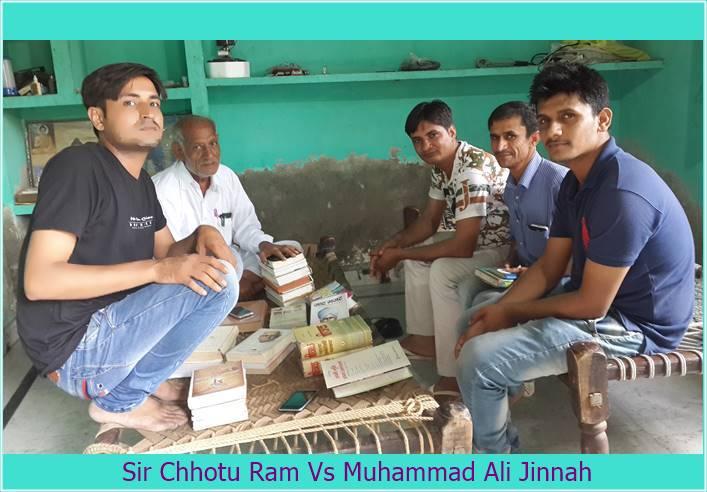Sir Chhotu Ram Vs Muhammad Ali Jinnah