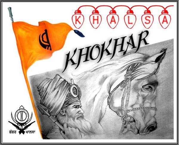 History of Khokhar Jat tribe