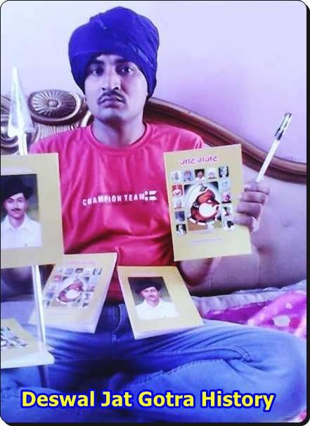 Deswal Jat Gotra History