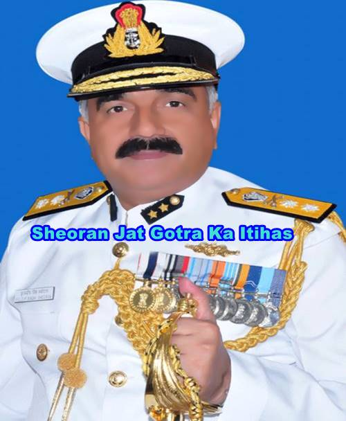 Kuldip Singh Sheoran