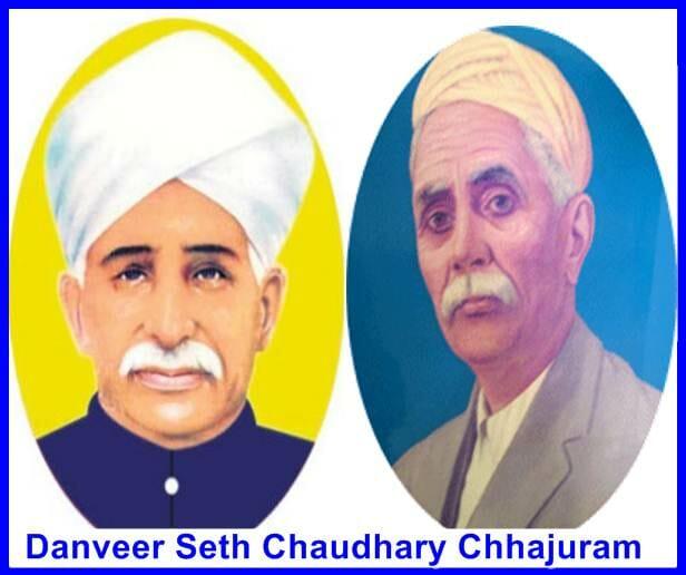 Danveer Seth Chaudhary Chhajuram
