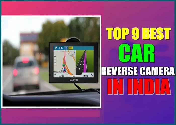 BEST CAR REVERSE CAMERA