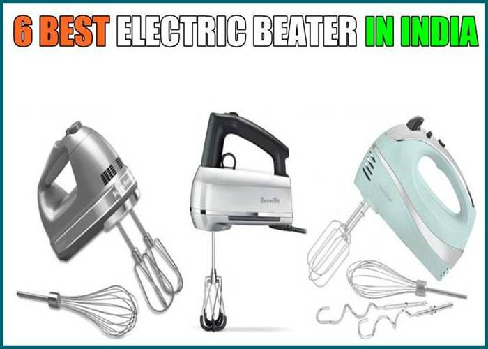 ELECTRIC BEATER IN INDIA