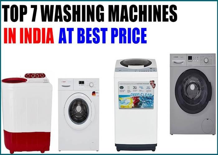WASHING MACHINES IN INDIA