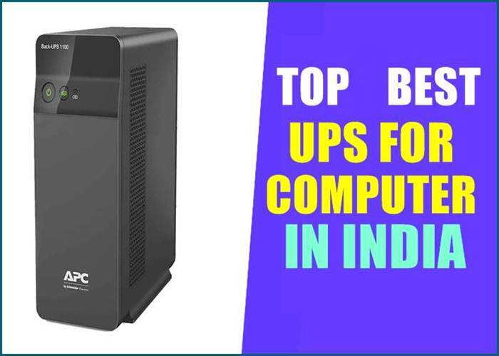BEST UPS FOR COMPUTER