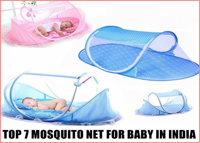 MOSQUITO NET FOR BABY IN INDIA